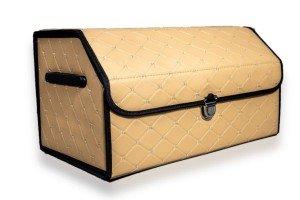Органайзер в багажник Бежевый V2